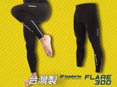 HODARLA FLARE-300系列 男女抓絨緊身長褲 (保暖 慢跑 路跑≡排汗專家≡