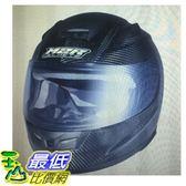 [COSCO代購] W122514 M2R騎乘機車用Carbon全罩式防護頭盔 #XR-3  L/XL