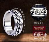 個性霸氣男士鈦鋼食指環韓版潮男單身飾品配飾可轉動戒指    LY4606『毛菇小象』