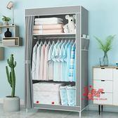 衣櫃 衣櫃簡易布衣櫃小號宿舍學生租房布藝組裝櫃子摺疊單人收納掛衣櫥T 24色