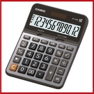 CASIO卡西歐12位元商用計算機-黑灰(DX-120B)【KO01003】i-Style居家生活