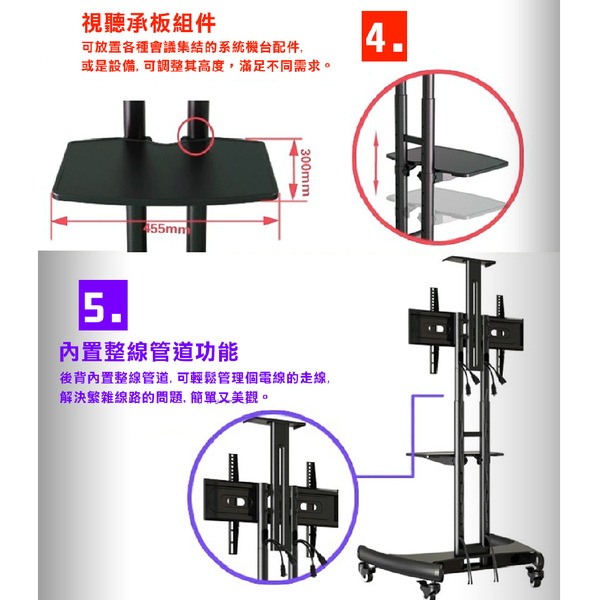 NB AVA1800-70-1P / 55-80可移動式立架 電視立架 電視架 電視 架 螢幕架