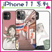 Apple iPhone11 Pro Max 文藝系列手機殼 樸素少女少男保護套 森林系背蓋 彩繪手機套 小清新保護殼