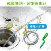 浴室用品 不銹鋼水管疏通器 【ZRV040】123ok