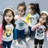 女童長袖T恤兒童童裝小童女寶寶卡通打底衫上衣體恤 蓓娜衣都
