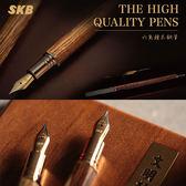 限定款 SKB 文明鋼筆 TM-706 六角檀木 鋼筆 /支 ( 黃檀 )