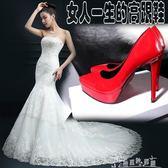 超高跟單鞋女漆皮性感尖頭高跟鞋細跟防水台裸色12cm紅色婚鞋 奇思妙想屋