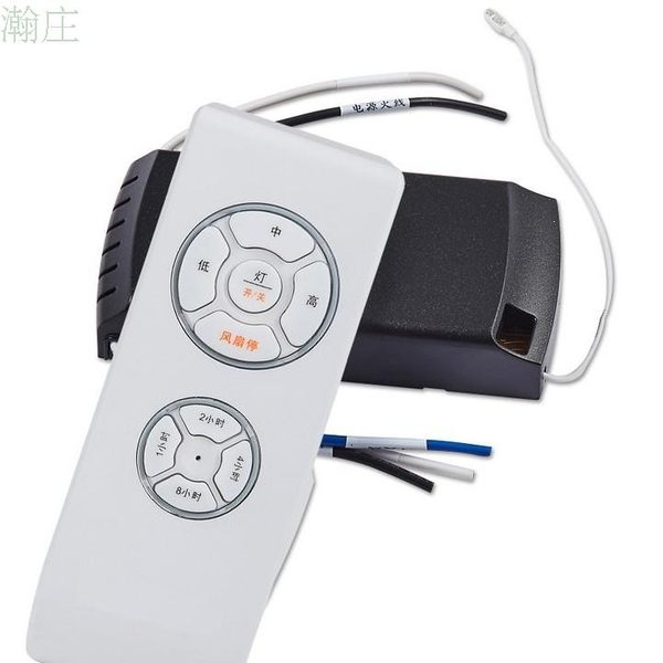 隱形吊扇燈遙控器通用英文配件萬能台灣專用110V伏風扇燈搖控開關 英雄聯盟