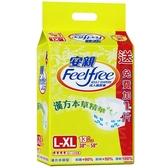 【安親】漢方本草成人紙尿褲L-XL號  成箱價2箱優惠(免運費) *維康*
