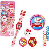 HELLO KITTY兒童錶兒童手錶電子錶卡通錶附3款錶蓋 013252【77小物】