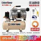 空壓機 奧突斯靜音空壓機氣泵無油小型空氣...