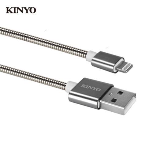 KINYO金屬軟管極速充電傳輸線USB-A06 - 銀【愛買】