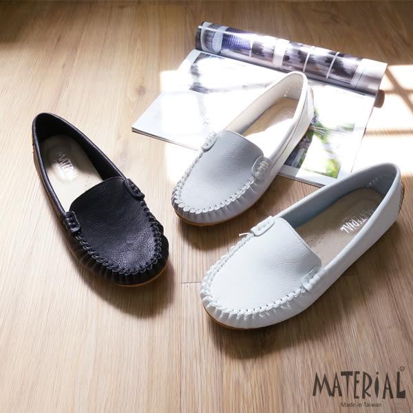豆豆鞋 簡約素面豆豆鞋 MA女鞋 T3288