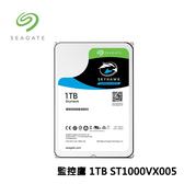 Seagate SkyHawk 監控鷹 1TB 3.5吋監控硬碟 (ST1000VX005)