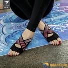 瑜伽襪專業瑜伽鞋女軟底初學者防滑室內專用普拉提襪瑜珈襪【勇敢者戶外】