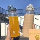 大容量外帶便攜車載運動水壺防摔塑料水杯【小獅子】