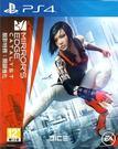 PS4-靚影特務關鍵催化 中文版 全新 PLAY-小無電玩