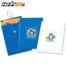 訂價300元10個立體直式文件袋 防水無毒塑膠 台灣製 外銷精品 珠光企鵝藍/白 EP118-10