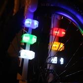 自行車燈青蛙燈兒童滑板車LED爆閃燈