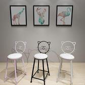 吧檯椅北歐高腳桌椅咖啡廳奶茶店桌椅少女心高腳凳休閒凳zzy3459『美鞋公社』TW