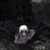 萬圣節恐怖道具 鬼屋酒吧裝飾用品骷髏頭毛絨大蜘蛛整蠱惡搞玩具igo 盯目家