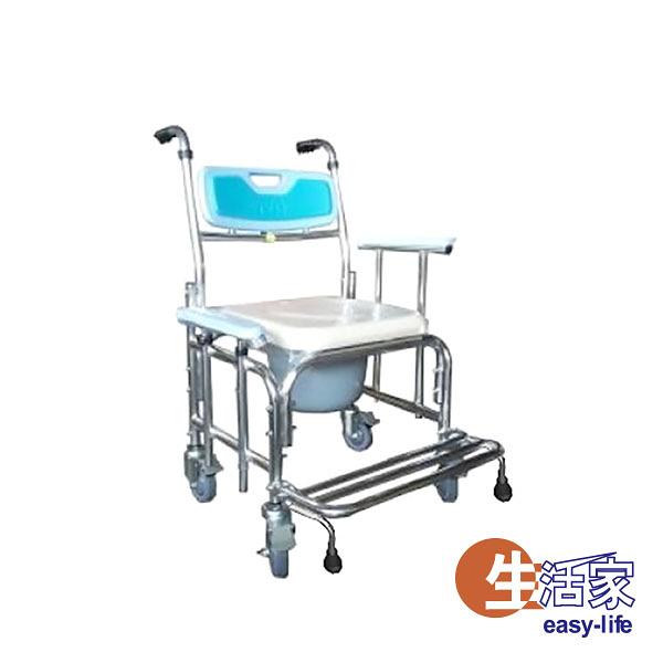 富士康扶手升降便器椅/便盆椅/沐浴椅 FZK-4306