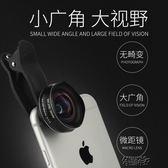 廣角手機鏡頭5K高清外置接專業微距二合一通用型單反攝影照相頭 街頭布衣