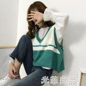 毛衣裝韓版拼色v領馬甲背心針織衫上衣女學生潮  『米菲良品』