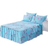 床裙單件加厚全棉床罩棉質床笠床蓋套床單1.8米1.5m床防滑保護套