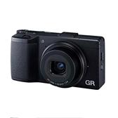 Ricoh GR II《標準版》街拍 口袋機 APS-C感光元件 Wi-Fi NFC 【公司貨】