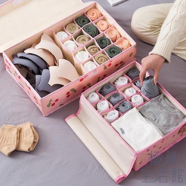 內衣收納盒布藝家用整理箱牛津布有蓋收納箱【極簡生活】