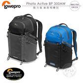 《飛翔無線3C》LOWEPRO 羅普 Photo Active BP 300 AW 動力者 後背相機包│公司貨│攝影包
