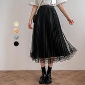 MIUSTAR 蕾絲下襬鬆緊腰百褶紗裙(共4色)【NJ0270】預購