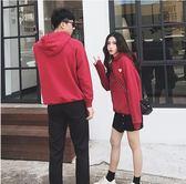 情侶裝衛衣連帽外套紅色愛心過年穿寬鬆【3C玩家】
