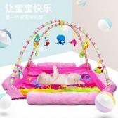 全館85折嬰兒游戲毯爬行毯寶寶多功能游戲墊健身架音樂毯掛鈴玩具益智禮物