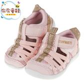 《布布童鞋》日本IFME粉金色寶寶機能水涼鞋(12.5~15公分) [ P0B601G ]