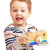 兒童仿真照相機玩具 木制迷你小拍攝道具 擺件寶寶過家家 萬花筒