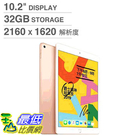 [COSCO代購] W125313 iPad (7th) 32GB 金 (MW762TA/A)