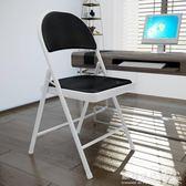 電腦椅家用現代簡約臥室辦公椅折疊椅工學生書桌椅會議靠背座椅子YYP  歐韓流行館