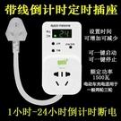 新款插座定時器顯示屏開關電源電動車充電器計時器自動斷電 快速出貨