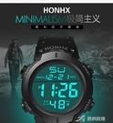 戶外手錶 時尚商務數字學生手錶男運動多功能夜光LED戶外運動電子手錶 快速出貨
