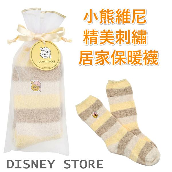 【京之物語】日本迪士尼商店小熊維尼居家保暖襪 刺繡 現貨