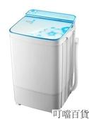 迷你洗衣機 洗脫一體單筒單桶家用大容量半全自動小型迷你洗衣機YYJ(速出)