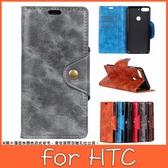 銅釦牛紋 HTC Desire 12+ 手機皮套 插卡 支架 皮套