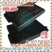 CLEVO 電池(原廠超長效)-藍天 ST202S,DR36S,NJ120,NI202C,SMP202P,SL202,SMP36S,6100,6200,6800,7800