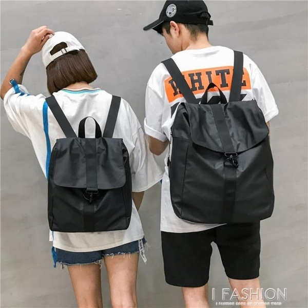 大容量雙肩包男士背包防水旅行牛津布休閒包韓版高中生學生書包