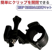 MIO M777 M652 M775 M777G M658 M650 M655 M733 DB-1 pro安全帽黏貼支架