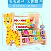 兒童繞珠嬰兒玩具6-12個月益智寶寶積木1-2周歲0男孩女孩3歲早教