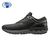 Mizuno Wave Skyrise E [J1GC202309] 男 慢跑鞋 運動 輕量 回彈 柔軟 舒適 寬楦 黑