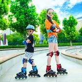 旱冰鞋溜冰鞋兒童全套套裝旱冰輪滑鞋3男童5男孩6-8-10歲小孩初學者